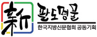한신협_로고