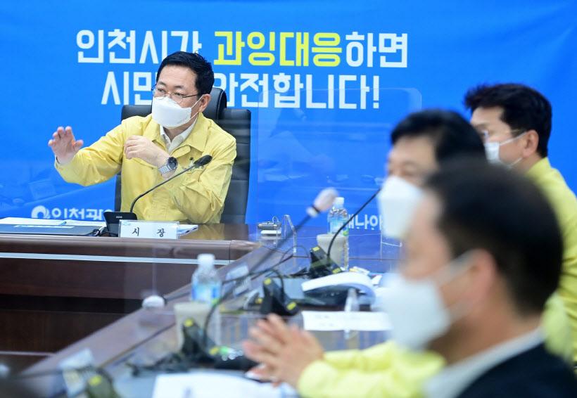 박남춘인천시장 해양친수도시조성 기본계획 최종보고회1