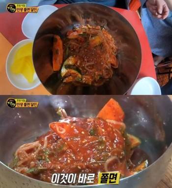 인생 쫄면 달인 맛집 '우리하우스', 김치밥·보리새우 비법