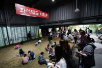 광명동굴 공룡체험전 10월까지 4개월간 연장
