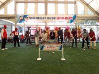 서수원새마을금고 이사장배 게이트볼대회 개최