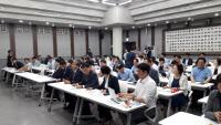 경기도의회 민주당, 지방의정실무 교육 실시