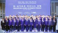 한국무역협회, 싱가포르서 `한-싱가포르 비즈니스 포럼` 개최