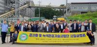 한국장애인농축산기술협회, 발효 유기질 비료 사업 설명회 개최