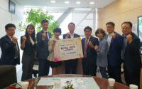 (주)디셀로컴퍼니, 성남시에 사랑의 쌀 100포 기부