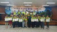 남양주경찰서 `2018년 시민경찰학교 9기 수료식` 개최