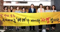 허경렬 경기남부청장, 여성긴급전화 방문·격려