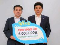한국지역난방공사 대구지사, 지역 내 취약계층 500명 상해보험 가입비 지원