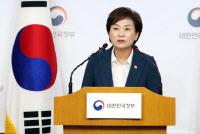 국토부 ``서울 물량 충분치 않으면 그린벨트 해제 검토``