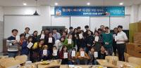 경기도교육청, `몽실학교이야기` 도서발간 기념 북콘서트 개최
