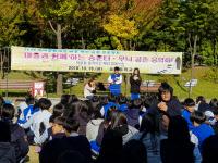 시흥 송운중, `마음을 움직이는 배려 캠페인송` 대회 개최
