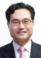 정민오 신임 중부지방고용노동청장 취임