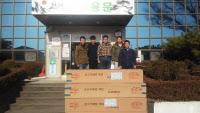 양평군 용문면 청년회, 불우이웃돕기 온수매트 기증