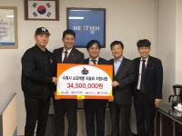 KT 의료지원기금 3450만원 기탁… 취약층 관절 수술·재활비용 활용