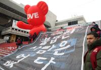 """""""불법인 사람은 없다""""… 세계 이주노동자의 날 행사, 노동권 보장 촉구"""