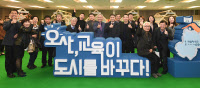 [단체장 새해설계]오산시 곽상욱 시장, 오산형 메이커 교육 인프라 구축… 다양한 지식 융합해 경제 활성화