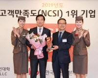 아시아나, 국가고객만족도 `국내·국제항공 1위`