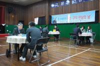 수원구치소 `출소예정자 구인·구직 만남의 날` 행사 개최