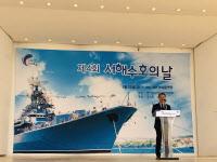 경기남부보훈지청 `제4회 서해수호의 날 기념식` 개최