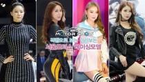 모터쇼 꽃은 역시 `레이싱모델`… 민유린·김라영·배시연·최예록·이재이 직캠