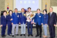 염태영 시장, 대한민국재향군인회 `향군대휘장` 받아