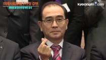 """태영호 """"북한 장마당에 한국상품이 버젓이… 자본주의로 나올수 밖에 없어"""""""