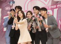 SBS 새 수목드라마 `절대그이` 제작발표회