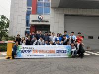 한강유역환경청 시흥화학재난합동방재센터, 시흥 정왕역 광장서 안전사고 예방 결의대회