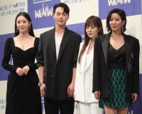 tvN 드라마 `검색어를 입력하세요 WWW` 제작발표회