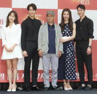 KBS 새 일일드라마 `태양의계절` 제작발표회