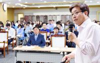 """염태영 수원시장, """"스몰베팅 방식으로 일자리 정책도 분권해야"""""""