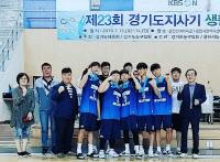 오산시농구협회 중등부팀, 도지사기 첫출전 동메달