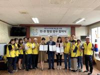 광명시 하안2동 행정복지센터와 광명순복음교회, 복지업무협약 체결