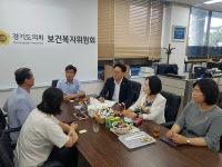 경기도의회 보건복지위, 시각장애인협회와 간담회 개최