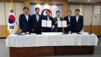 시흥시, 전국다문화도시협의회 협업식 개최