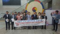 안양시 시민사회단체연합 공동성명 발표… 경제침략으로 도발하는 아베정권 규탄