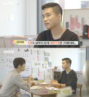 """`같이펀딩` 유준상, 태극기함(국기함) 이석우에 의뢰 """"다 나라 사랑하지 않냐"""""""