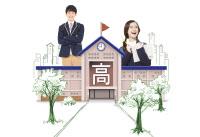 [이슈&스토리]경기도 `고교 무상교육 3종` 설명서