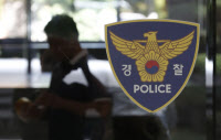 경찰, 동거 여성 폭행 살해하고 도망친 50대 남성 검거