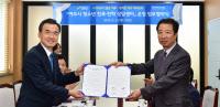 `여주 청소년진로진학 상담센터 활성화` 협약