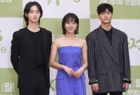 KBS 새 월화드라마 `녹두전` 제작발표회
