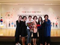 하남시, `2019 정신건강의 날` 보건복지부장관 기관 표창 수상