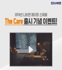 `경동나비엔 온수매트`, 토스 행운퀴즈 오후 2시 정답 공개