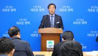 [평택시 `미세먼지 종합대책`]`푸른하늘 프로젝트` 100만 그루 식재