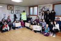 동두천 경기생명안전 커뮤니티 매핑 프로젝트
