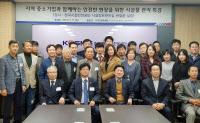 중소벤처기업진흥공단 경기북부지부 안전사업장 특강행사