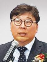 경기도소상공인연합회 이상백 3대회장 취임식