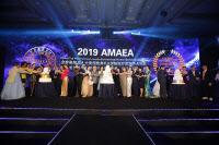 아시아의료미용교류협회(AMAEA) 제9회 국제의료미용학술세미나 및 시상식 제주에서 개최