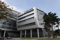 `국토부 실질적 대책 마련해야`… 성남시의회 서현지구 관련 결의안 표결끝 채택, 야당은 `지구 철회` 주장