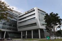 내연녀 폭행·협박 혐의 성남시의회 의원, 의원직 사직서 제출